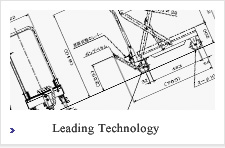 Leading Technology